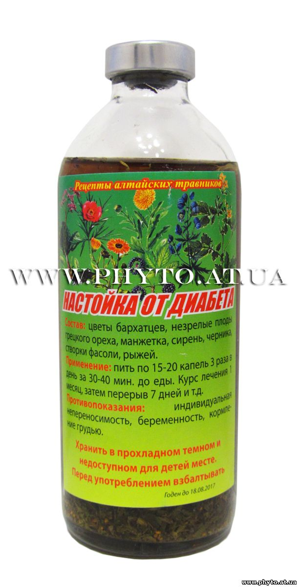 butakova-oa-psoriaz-ekzema
